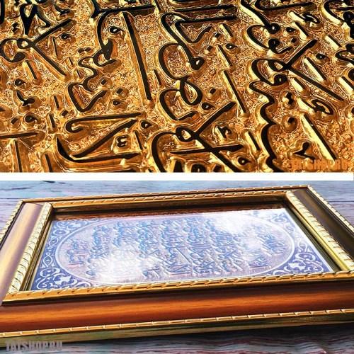 Шамаиль рельефный «Аят аль-Курси». 18x25см Image 2
