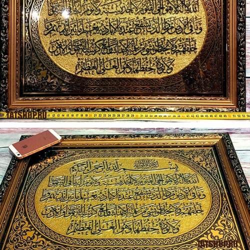 Большой шамаиль «Аят аль-Курси» 54x40см Image 2