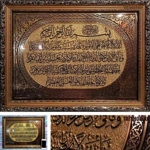 Большой шамаиль «Аят аль-Курси» 54x40см Image 0