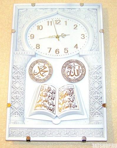 Большие, мусульманские настенные часы белого цвета (звуковые) Image 0