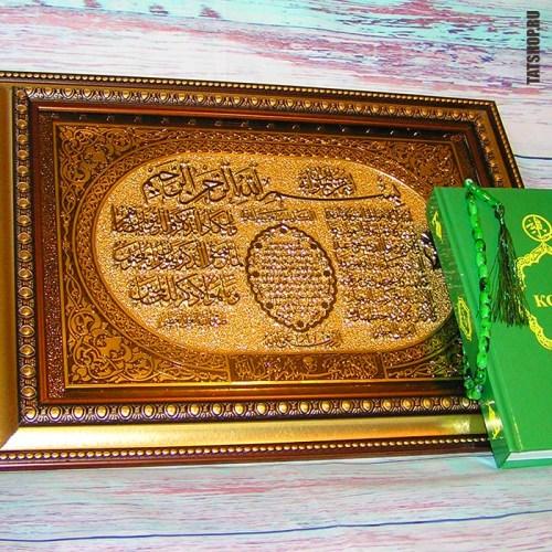 Рельефный шамаиль с мусульманскими молитвами (42x31см) Image 2