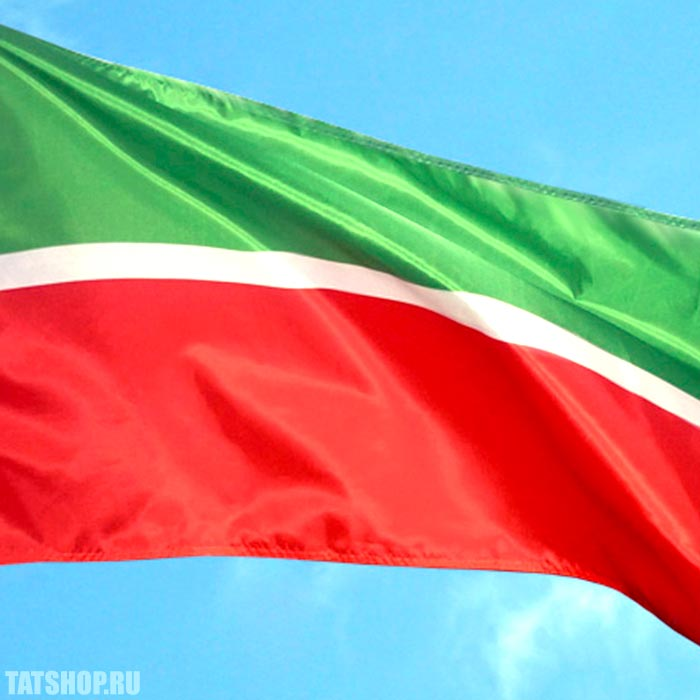 Большой флаг Республики Татарстан (1.5м)